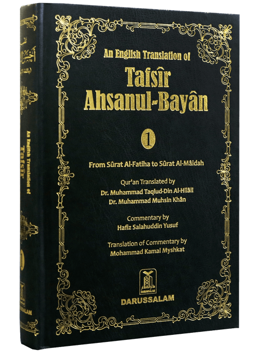 Order your copy of Tafsir Ahsanul Bayan - Vol.1 (English) published by Darussalam Publishers from Urdu Book to get huge discount along with FREE Shipping and chance to win free books in book fair and urdu bazar online.