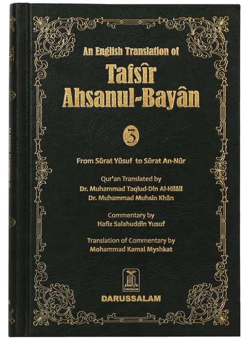 Order your copy of Tafsir Ahsanul Bayan - VOL .3 (English) published by Darussalam Publishers from Urdu Book to get huge discount along with FREE Shipping and chance to win free books in book fair and urdu bazar online.