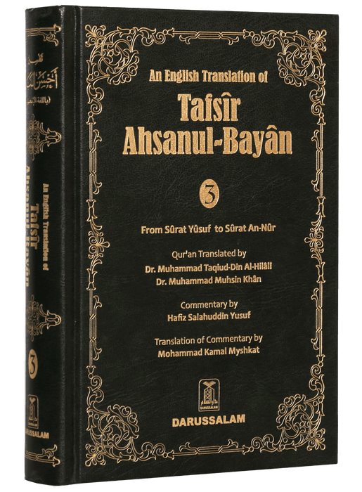 Order your copy of Tafsir Ahsanul Bayan - VOL .3 (English) published by Darussalam Publishers from Urdu Book to get huge discount along with  Shipping and chance to win  books in book fair and urdu bazar online.