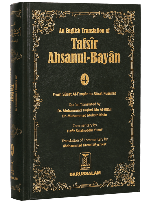 Order your copy of Tafsir Ahsanul Bayan - VOL .4 (English) published by Darussalam Publishers from Urdu Book to get huge discount along with  Shipping and chance to win  books in book fair and urdu bazar online.