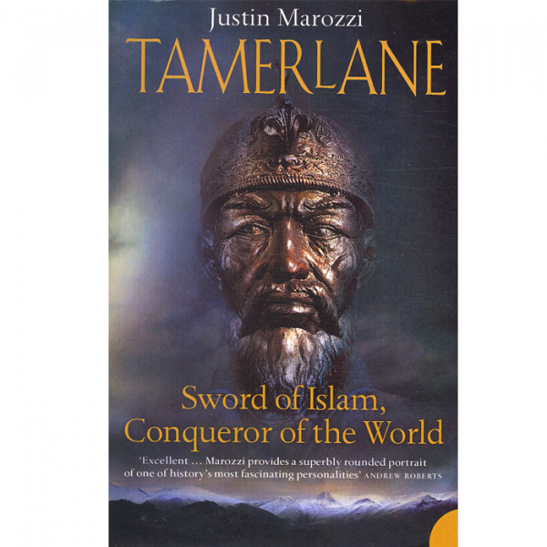 Order your copy of Tamerlane Sword Of Islam Conqueror Of The World published by Ferozsons from Urdu Book to get a huge discount along with  Shipping and chance to win  books in the book fair and Urdu bazar online.