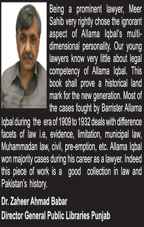 Order your copy of The Great Lawyer - 106 reported cases of Barrister Dr. Allama Muhammad Iqbal (hardbound) published by The Meer Book Publishers from Urdu Book to get a huge discount along with  Shipping and chance to win  books in the book fair and Urdu bazar online.