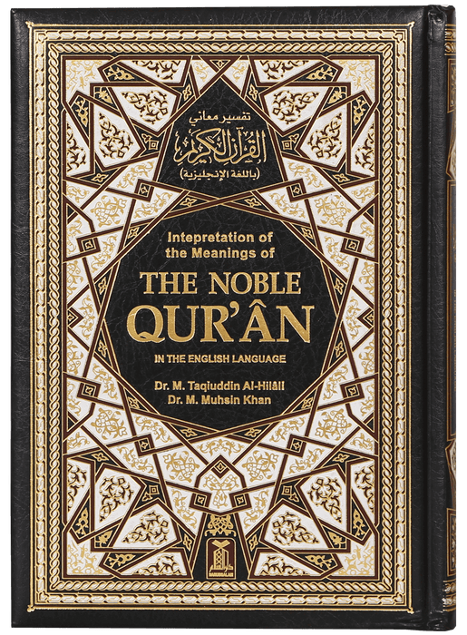 Order your copy of The Noble Quran (Art Paper) published by Darussalam Publishers from Urdu Book to get huge discount along with FREE Shipping and chance to win free books in book fair and urdu bazar online.
