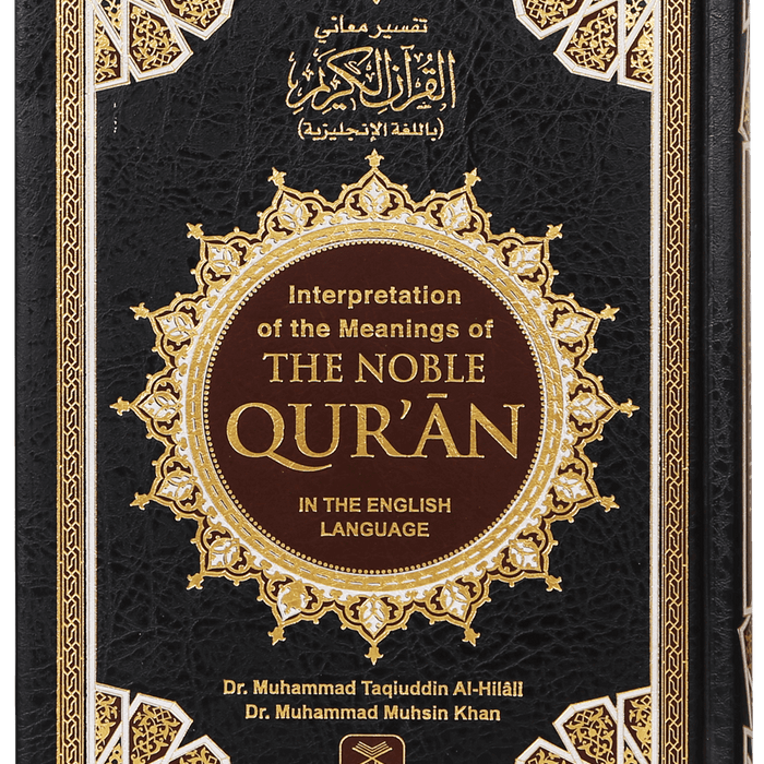 Order your copy of The Noble Quran (Art Paper) Golden published by Darussalam Publishers from Urdu Book to get a huge discount along with  Shipping and chance to win  books in the book fair and Urdu bazar online.