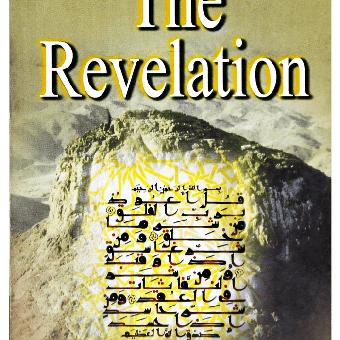 Order your copy of THE REVELATION published by Darussalam Publishers from Urdu Book to get huge discount along with  Shipping and chance to win  books in book fair and urdu bazar online.