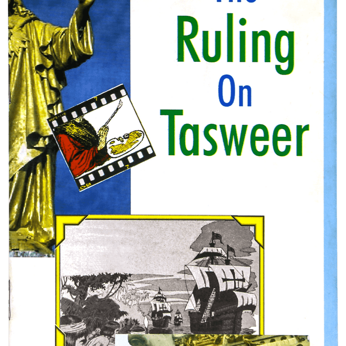 Order your copy of THE RULING ON TASWEER published by Darussalam Publishers from Urdu Book to get a huge discount along with  Shipping and chance to win  books in the book fair and Urdu bazar online.