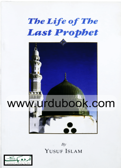 Order your copy of The Life Of The Last Prophet from Urdu Book to earn reward points along with fast Shipping and chance to win books in the book fair and Urdu bazar online.