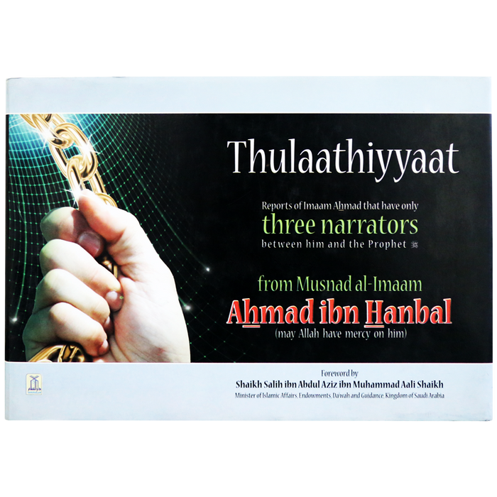 Order your copy of Thulaathiyyaat from Musnad Imam Ahamd bin Hanbalpublished by Darussalam Publishers from Urdu Book to get a huge discount along with  Shipping and chance to win  books in the book fair and Urdu bazar online.
