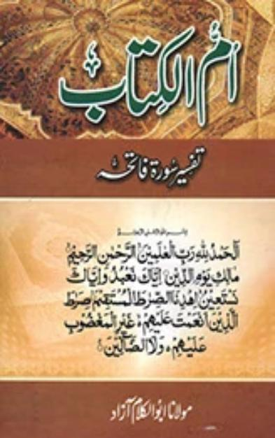 Order your copy of Um-Ul-Kitaab published by Maktaba Al Quraish Publications from Urdu Book to get a huge discount along with  Shipping and chance to win  books in the book fair and Urdu bazar online.