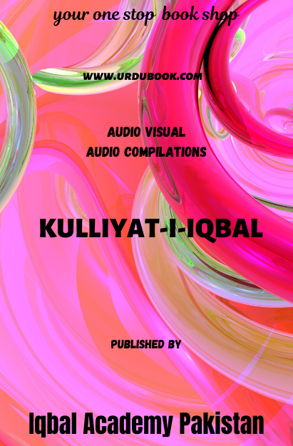 Order your copy of KULLIYAT-I-IQBAL published by Iqbal Academy Pakistan from Urdu Book to get discount along with vouchers and chance to win books in Pak book fair.