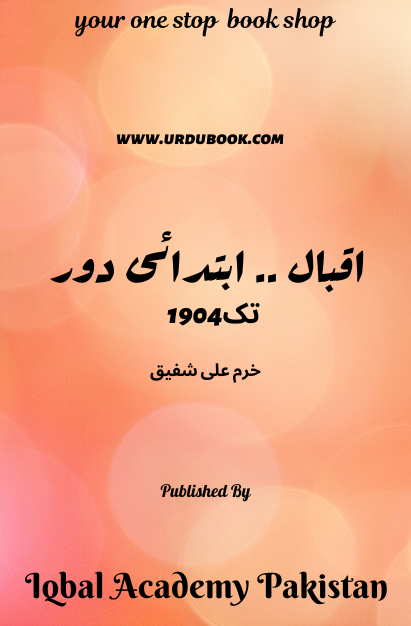 Order your copy of Iqbal - Ibtadai Dor (1904 Tak) (اقبال ۔۔ ابتدائی دور (۱۹۰۴ء تک published by Iqbal Academy Pakistan from Urdu Book to get discount along with vouchers and chance to win books in Pak book fair.