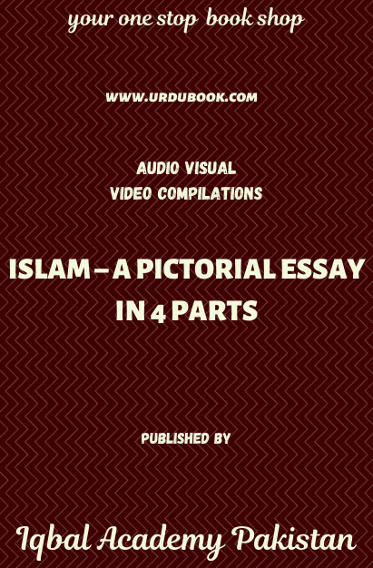Order your copy of ISLAM – A PICTORIAL ESSAY IN 4 PARTS published by Iqbal Academy Pakistan from Urdu Book to get discount along with vouchers and chance to win books in Pak book fair.