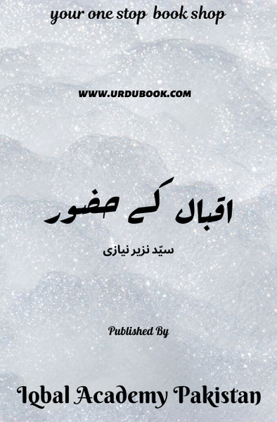 Order your copy of Iqbal Kay Hazoor اقبال کے حضور published by Iqbal Academy Pakistan from Urdu Book to get discount along with vouchers and chance to win books in Pak book fair.