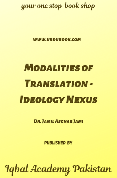 Order your copy of Modalities of Translation - Ideology Nexus published by Iqbal Academy Pakistan from Urdu Book to get discount along with vouchers and chance to win books in Pak book fair.
