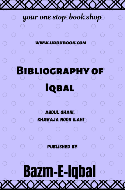 Order your copy of Bibliography of Iqbal published by Bazm-E-Iqbal from Urdu Book to get discount along with vouchers and chance to win books in Pak book fair.