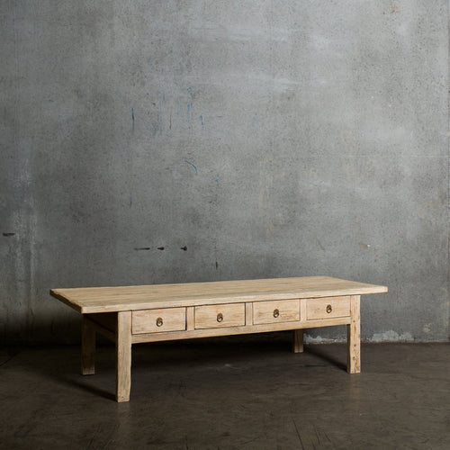 Coffee Table - Chinese 8 Drawer