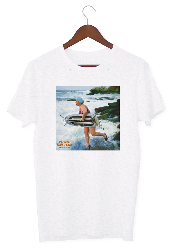 TEE PRIVATE SURF TEAM