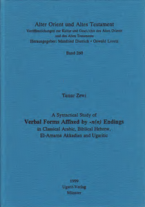 A Syntactical Study of Verbal Forms Affixed by-n(η) Endings in Classical Arabic, Biblical Hebrew, ElSamarna, Akkardian and Ugaritic. (AOAT 260)