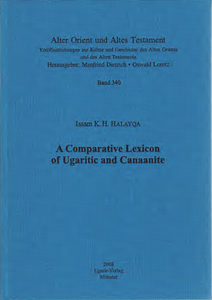 A Comparative Lexicon of Ugaritic and Canaanite. (AOAT 340)
