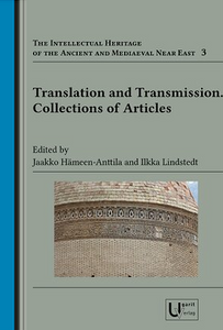 Translation and Transmission. Collection of articles. (IHAMNE 3)