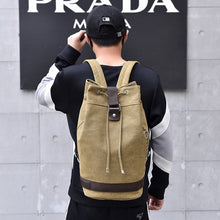 Load image into Gallery viewer, Korean Style Rucksack