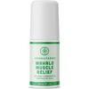 Verma Farms Mahalo Muscle Relief - 90 ml - Puro Estado Fisico