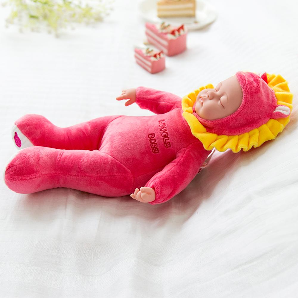 Pink Lion Sleeping Doll Newborn baby Soft Body