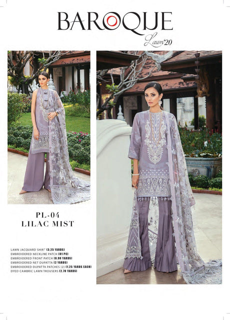 Lilac Mist Premium Lawn Collection ( Baroque ) - zapple.pk