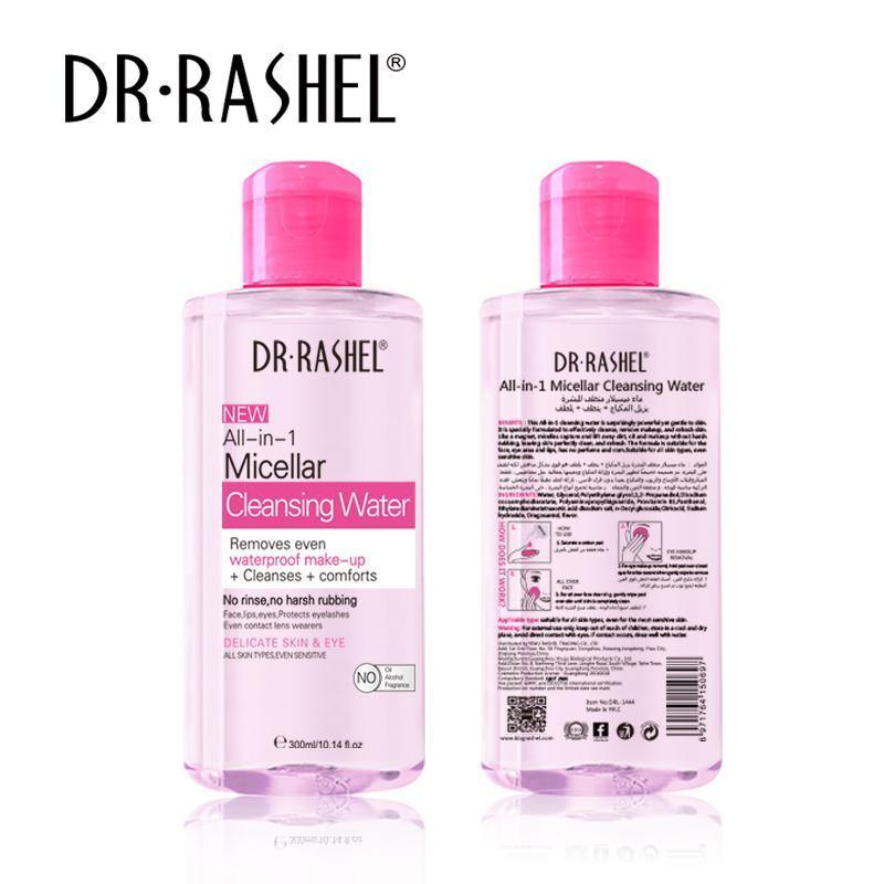 Dr.Rashel All in 1 Micellar Cleansing Water - zapple.pk