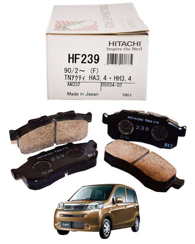 Honda Life 2008 to 2017- Disc Brake Pads Front