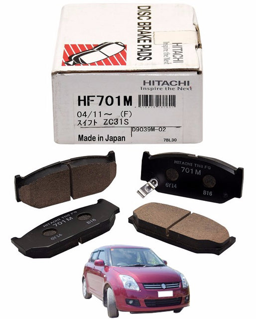 Suzuki Swift 2010 To 2017 - Disc Brake Pads Front - zapple.pk