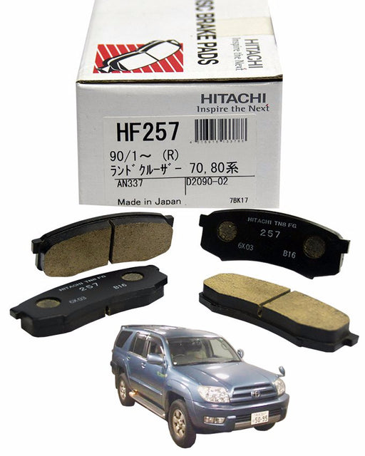 Toyota Surf 2003 to 2007 - Disc Brake Pads Rear