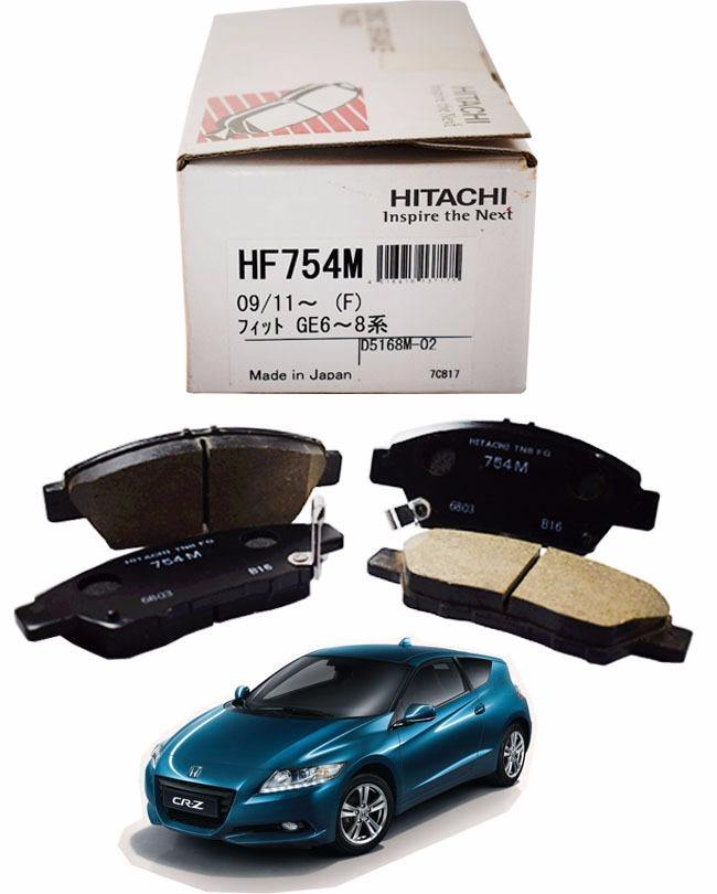 Honda CR-Z 2010 to 2014 - Disc Brake Pads Front