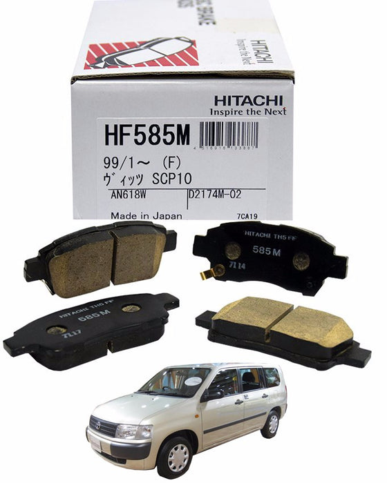 Toyota Probox 2001 to 2008 - Disc Brake Pads Front