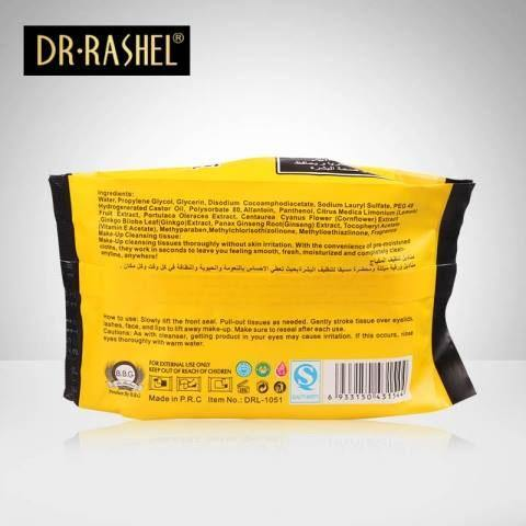 Dr.Rashel Collagen Make up Cleansing, Antiseptic & Anti Bacterial Wipes with Jasmine Extract - zapple.pk