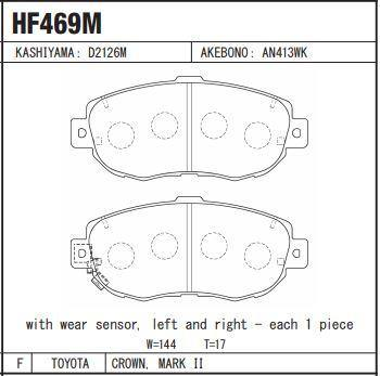 Lexus New Odd/Toyota Crown/ Disc Brake Pads Front Set - zapple.pk