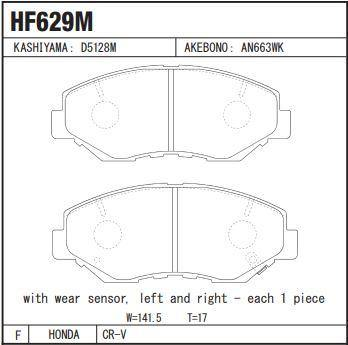 Honda Civic 2018 - Disc Brake Pads Front Set - zapple.pk