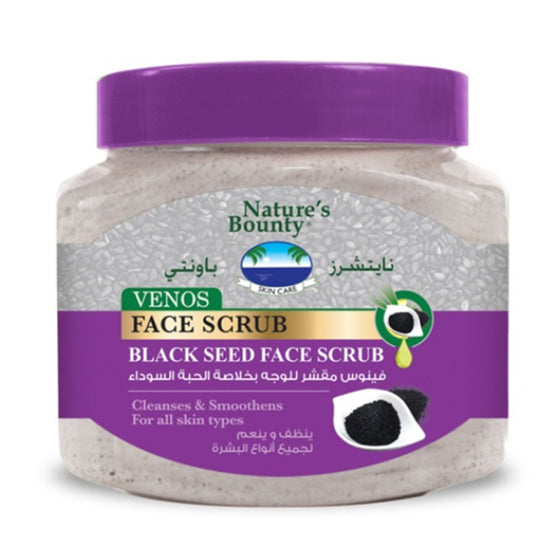 Nature's Bounty Venos Black Seed Face Scrub - 300ml - zapple.pk