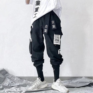 Pantalon Japonais - TACTICAL TECHWEAR KANJI