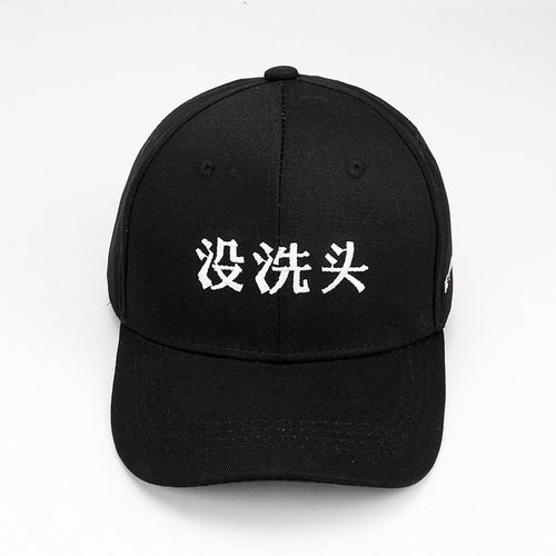 Casquette Japonaise - BAD HAIR DAY