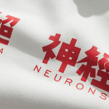 Sweat Japonais Neurons