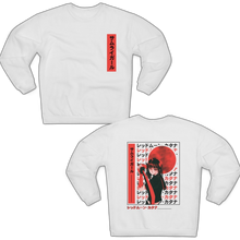 Onna-bugeisha Signature Sweatshirt (Ships From Germany)