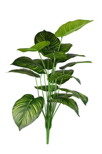 Without Pot Wild Artificial Plant (70 cm, Green) - Artificial Flowers & Plants - PolliNation