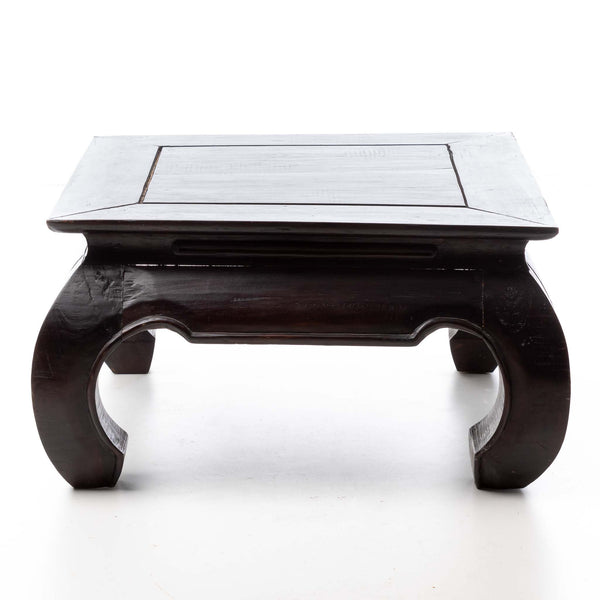 Chinese Rosewood Low Side Table