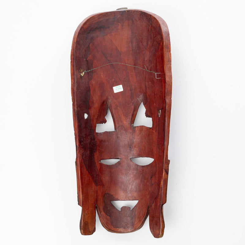 Kenyan Maasai Mask with Etched Dotted Design