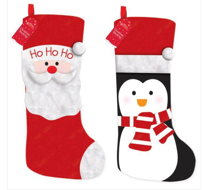 Kids Xmas Stocking