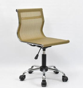 Net chair. Now. Computer chair. Swivel chair .006