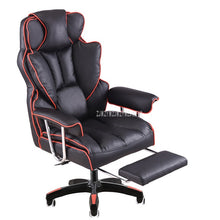 Load image into Gallery viewer, Home Office Computer Desk Massage Chair With Footrest Reclining Executive Ergonomic Vibrating PU Leather Adjustable Office Chair