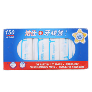 150Pcs Dental Floss Stick Interdental Cleaning Tool Teeth Stick Toothpicks Floss Pick Oral Hygiene Tooth Cleaning Floss Rod Care Tooth Cleaner