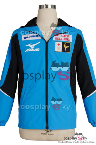 Yuri On Ice Yuuri Katsuki Japanische Team Uniform Cosplay Kostüm